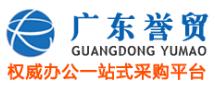 广东誉贸科技发展有限公司