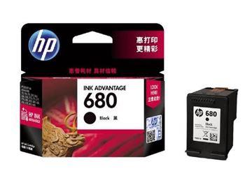 图片 惠普(HP)一体式墨盒HP 680 黑色墨盒(F6V27AA)