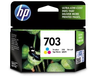 图片 惠普(HP)CD888AA 703 彩色 墨盒 适用于DJ F735 D730 K109a/g K209a/g Photosmart K510a