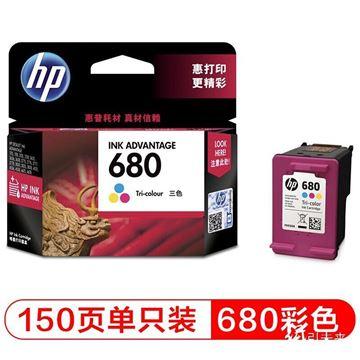 图片 惠普HP680彩色墨盒F6V26AA适用于:HPDeskJet1115/1118/2135/2138/3635/3636/3638