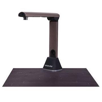 图片 紫光(UNIS)G750 A4幅面高拍仪 1秒/页 可扫描黑白/灰度/彩色 1000万像素 平台式 无自动双面扫描 一年保修