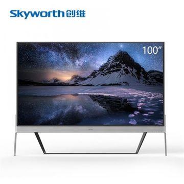 图片 创维(Skyworth)100G9 100英寸 超大屏幕 4K超高清液晶电视机 支持有线/无线连接 LED显示屏 三级能效 银色 观看距离3.5m以上