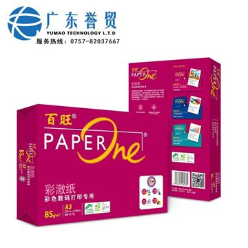 图片 百旺(PAPERONE) A3 85g 复印纸 红百旺系列 500张*5包/箱(计价单位:箱)