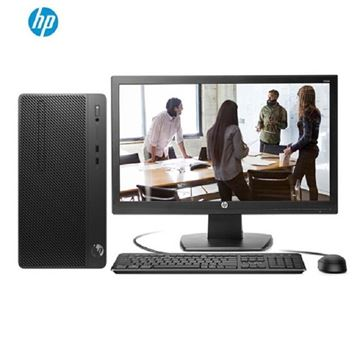 图片 惠普(HP) HP 280 Pro G4 MT Business PC-N9011000059 台式电脑 i5-8500/8GB/1TB+128G SSD/集显/DVDRW/中标麒麟V7.0/21.5寸显示器/ 三年保修