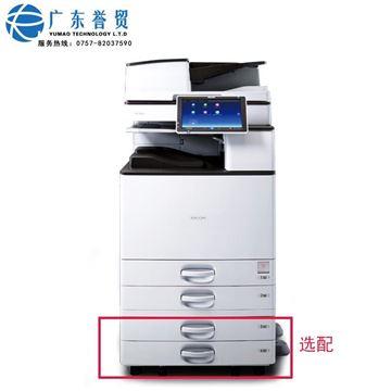 图片 理光(Ricoh)A3黑白数码复合机MP 3555SP 双面送稿器/双纸盒/工作台