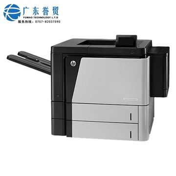 图片 惠普(HP)LaserJet Enterprise M806dn A3黑白激光打印机-